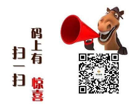 微信二维码喜版.jpg
