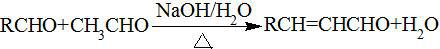 化学19.jpg