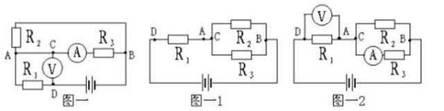 电学8.jpg