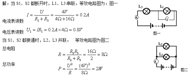 电学13.png