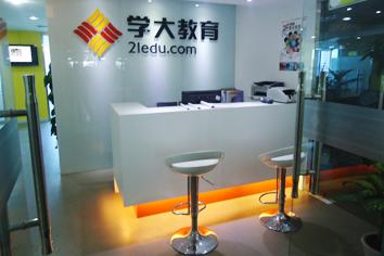 香港路学习中心