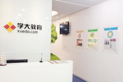 李村学习中心
